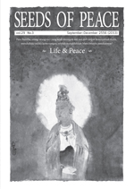 seeds of peace_vol29no3_resize