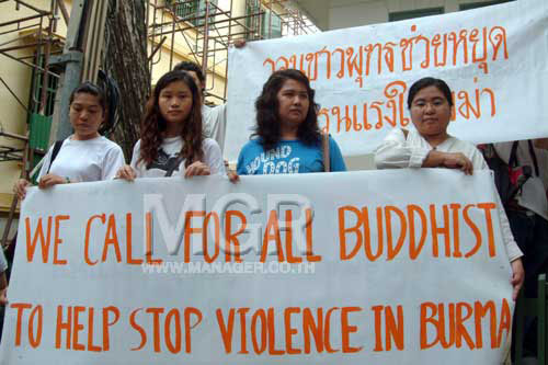 INEB Solidarity in Dhamma against Violence in Burma