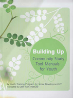 Building Up – Community Study Tool Manuals for Youth