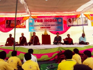 Youth Buddhist Society of India (YBS-India) – 2010 Activities Report