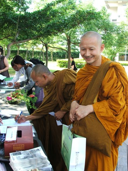 two-monks-register-ineb