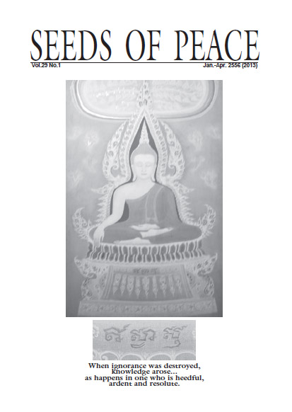 Seed Of Peace Vol.29 No.1 Jan-Apr. 2556(2013)