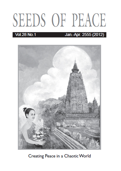 sopVol28No1_Jan-Apr2555
