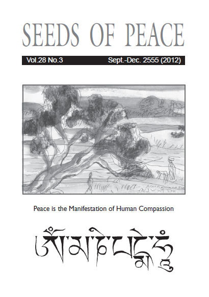 SEEDS OF PEACE Vol.28 No.3 Sept.-Dec. 2555 (2012)