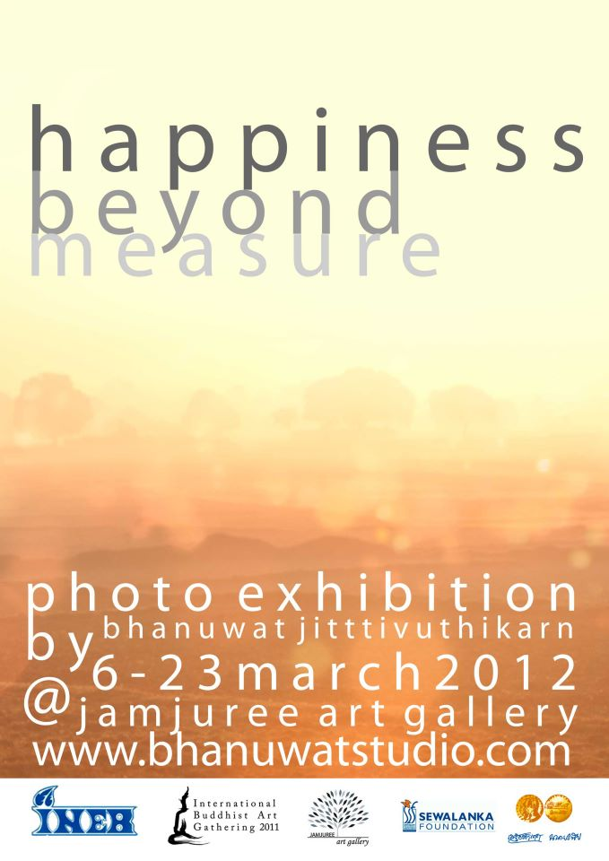 ex_The exhibition_poster