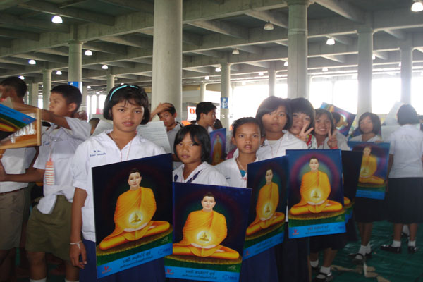Esoteric Teaching of Wat Phra  Dhammakaya