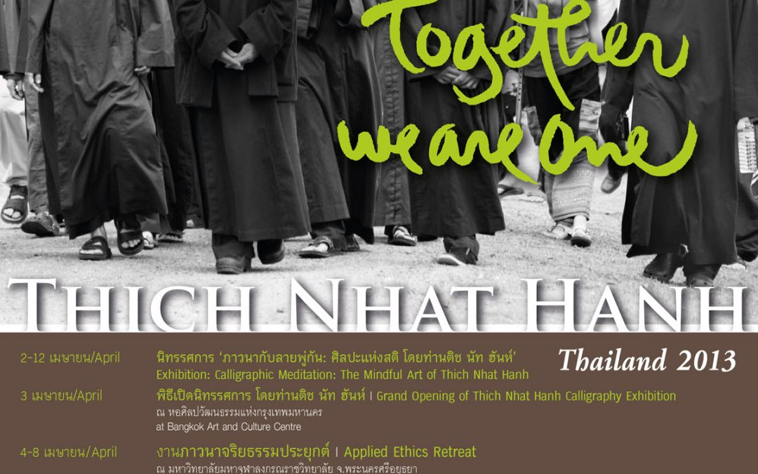 Thich Nhat Hanh and the Monastic of Plum Village:  Thailand Tour 2013