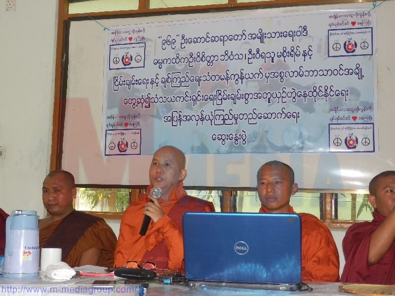 U Wirathu told: The price for banning 969 songs will be mosque tearing-downs as in Htan Gone