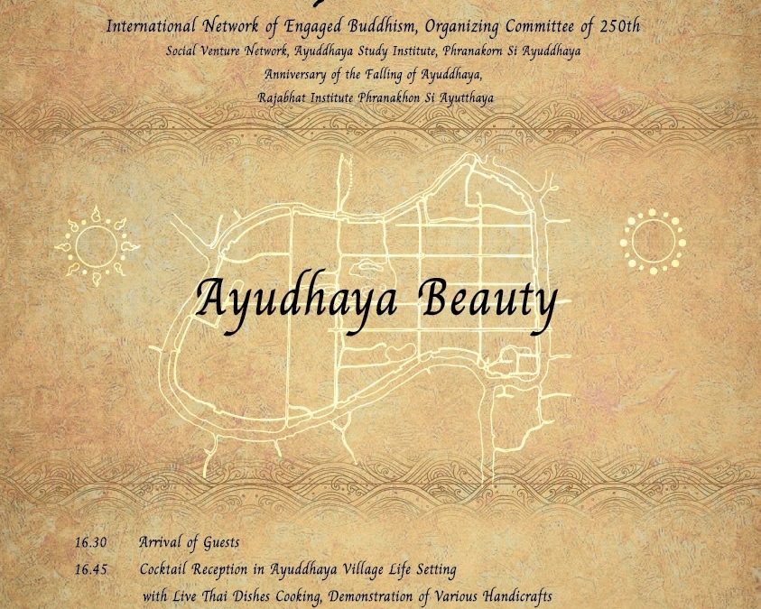 Ayudhaya Beauty
