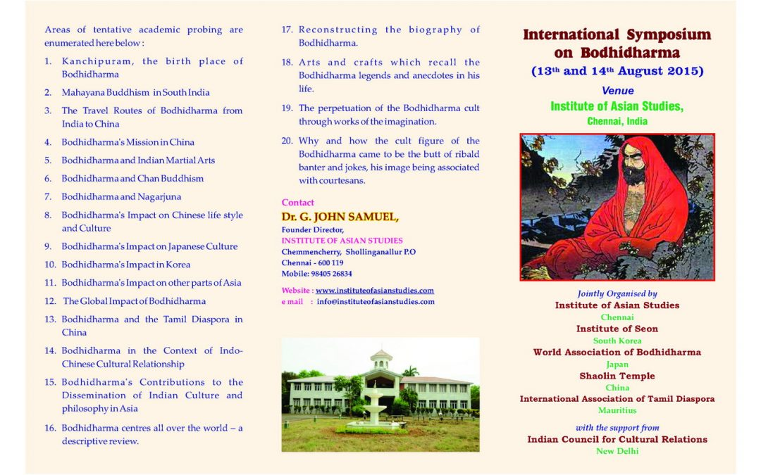 International Symposium on Bodhidharma