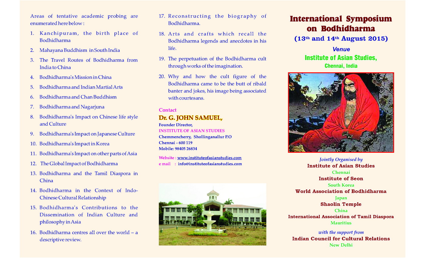 isb- BROCHURE_Page_1_resize