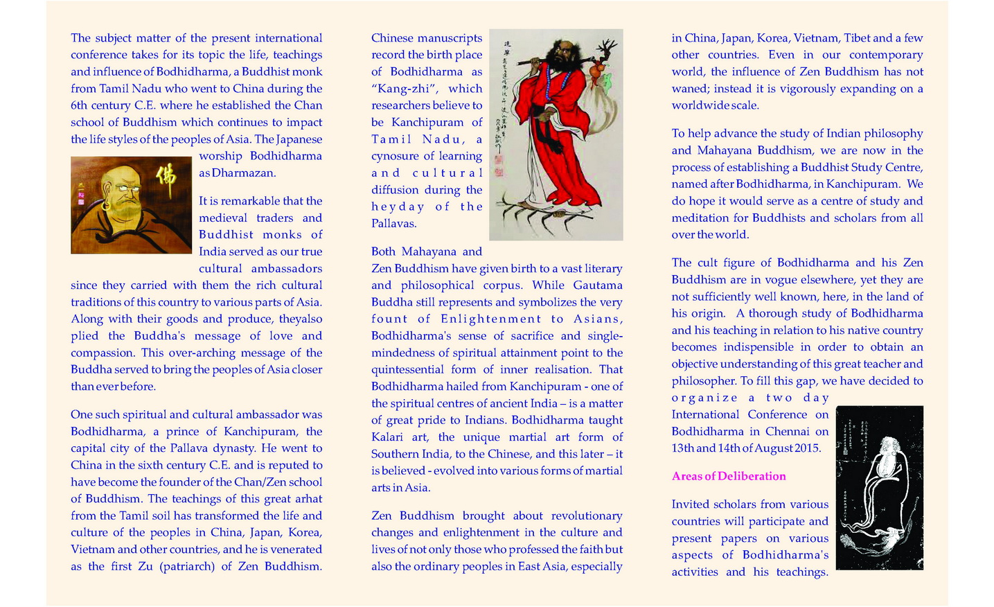 isb- BROCHURE_Page_2_resize