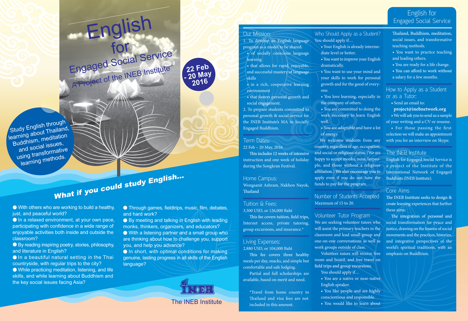 poster English C  small