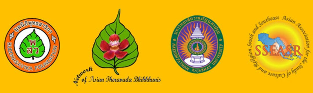 1st ASEAN Buddhist Conference (ABC-1)