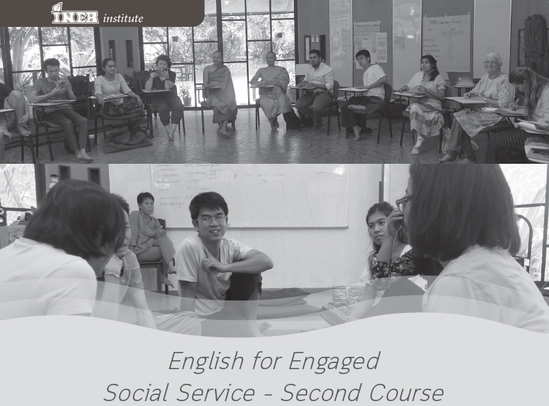 English for Engaged Social Service – January 2017