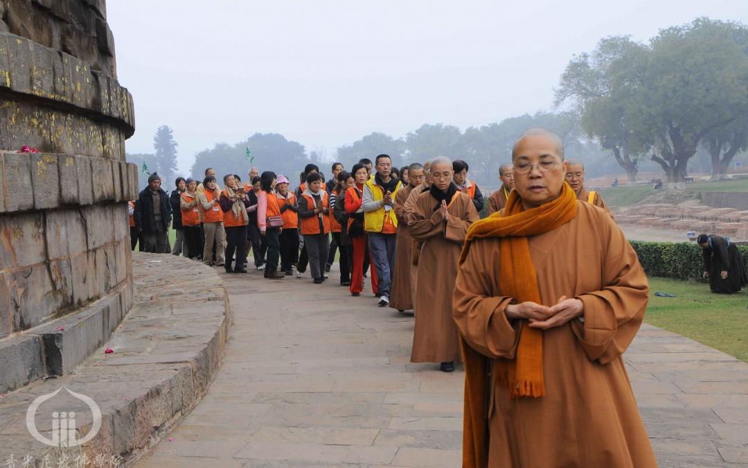 The International Network of Engaged Buddhists (INEB) 18th General Conference