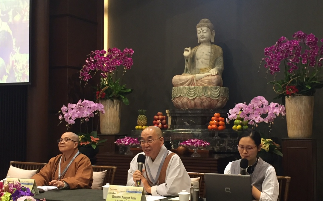 Photo Gallery: The International Network of Engaged Buddhists (INEB) 18th General Conference