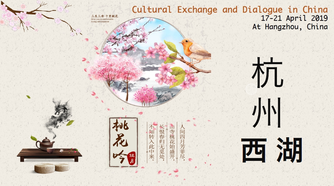 China-Asian Cultural Heritage for Social Change