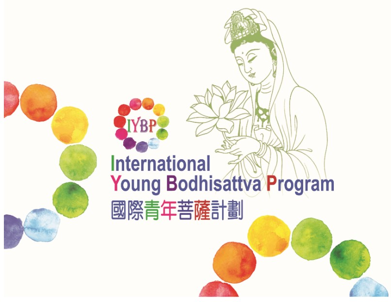 As COVID-19 continues to pose grave risks, we have decided to postpone IYBP's full program until 13-29 June 2021. Please save the date!