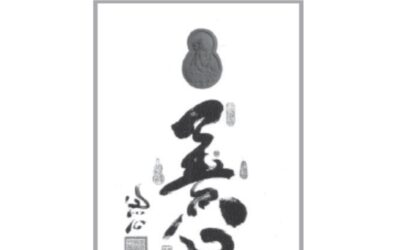Seeds of Peace Vol.27 No.2 May.-Aug.  (2011)